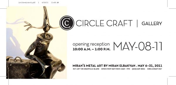 circle-craft-gallery